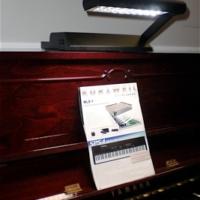 lampada pianoforte